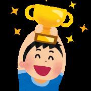 平成25年度読書感想文コンクール受賞者